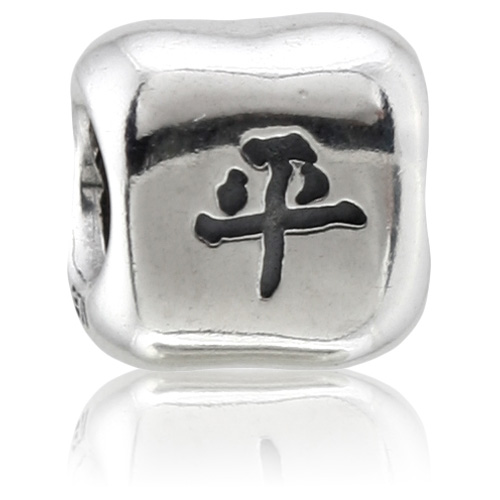 55497e643 Retired Pandora Chinese Peace Charm :: Sterling Silver Charms 790191 ...