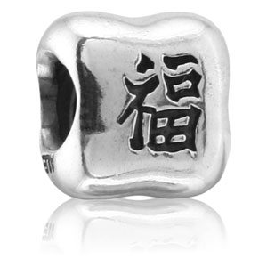 Retired Pandora Chinese Happiness Charm Sterling Silver